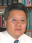 Stoneham Immigration Attorney Song-Kun Kim