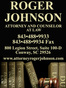 South Carolina DUI / DWI Attorney Roger Dale Johnson