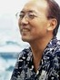 Hawaii Real Estate Attorney Cary S. Matsushige