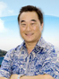 Hawaii Wills and Living Wills Lawyer George N. Nam