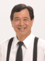 Hawaii Personal Injury Lawyer John D. Yamane