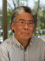East Amherst Real Estate Attorney Bruce A. Ikefugi